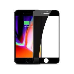 محافظ صفحه تمام صفحه جویروم Joyroom iPhone 6s Knight Series JM222