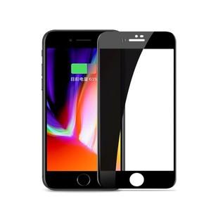 محافظ صفحه تمام صفحه جویروم Joyroom iPhone 8 Plus Knight Series JM225