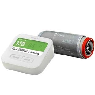 فشارسنج-هوشمند-خون-شیائومی-نسخه-2-مدل-xiaomi-ihealth-2-smart-blood-pressure-monitor