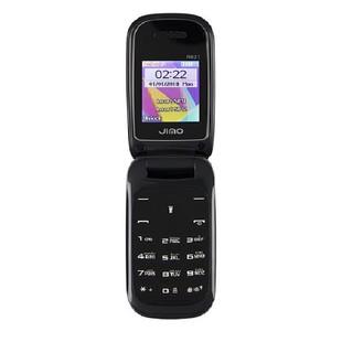 موبایل Jimo R621 Dual Sim