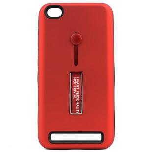 کاور مدل Fashion Case 2 in 1 مناسب برای گوشی موبایل شیائومی Redmi 5A