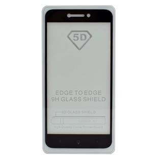 Redmi 5A 5D (2)-min