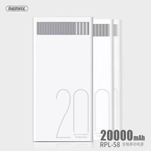 Original-Remax-RPL-58-Batteria-Fast-Charging-Dual-USB-Revolution-Power-Bank-20000mAh-External-Battery-Charger.jpg_640x640