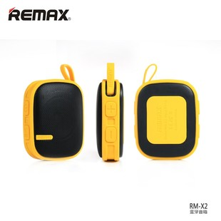 Original-Remax-RM-X2-Colorful-Mini-2-in-1-Portable-Wireless-Bluetooth-Speaker-with-Mountaineering-Buckle-1024×1024
