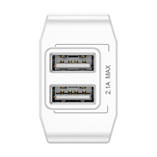 eng_pl_Baseus-Mini-Dual-U-Travel-Charger-Adapter-Wall-Charger-2x-USB-2-1A-white-37943_0
