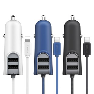Baseus-Energy-Station-with-Line-Multi-Car-Charger-Black-7