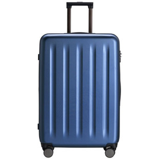 xiaomi-runmi-90-points-trolley-suitcase-28-blue-aurora-01_15740_1505833518