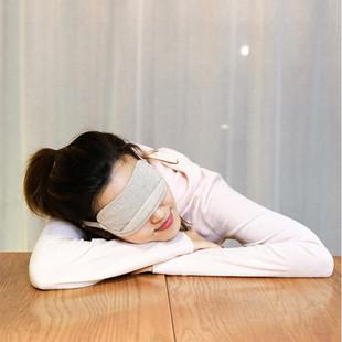 چشم بند خواب شیائومی (3)