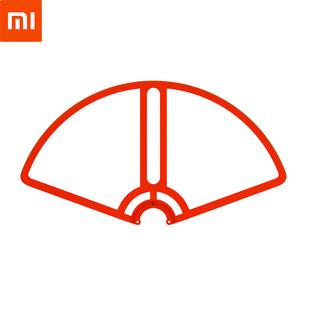 قاب محافظ ملخ شیائومی Xiaomi Drone protection frame