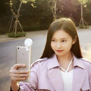 Xiaomi Yuemi Selfie Fill Light
