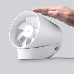 Yu-Smart-USB-Fan-5