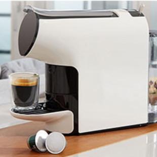 xiaomi-coffee-machine-1
