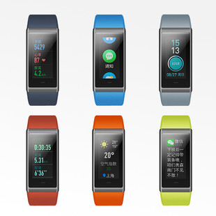 100-Original-Xiaomi-Huami-Amazfit-Cor-MiDong-Smart-Bracelet-5ATM-Waterproof-2-5D-Color-IPS-Touch