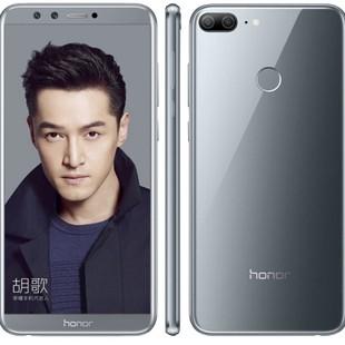 Huawei-Honor-9-Lite-4GB_ml