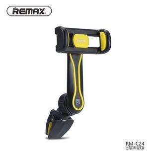 remax-rm-c24-air-vent-360-rotation-car-holder-yellow-dreamsonline4u-1612-02-dreamsonline4u@5