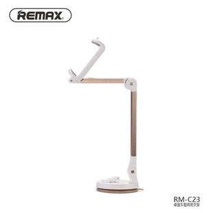 Remax-RM-C23-Desktop-Mount-Holder-4-800×800
