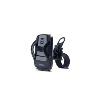 نگهدارنده-موبایل-remax-rm-c08 (1)