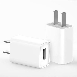 original-xiaomi-usb-charger-10w-travel-portable-charger-smartphone-ruyconshop-1712-19-RUYCONSHOP@1