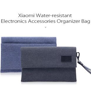 geekbuying-Xiaomi-Electronics-Accessories-Organizer-Bag-460099-