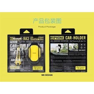 WK-WA-S05-Car-Holder-8-800×800
