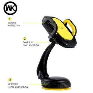 WK-WA-S05-Car-Holder-9-800×800