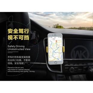 WK-WA-S07-Phone-Car-Holder-1-800×800