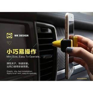 WK-WA-S07-Phone-Car-Holder-2-800×800