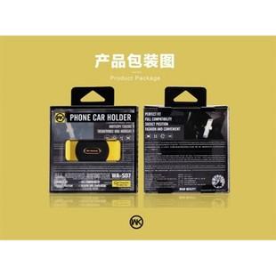 WK-WA-S07-Phone-Car-Holder-5-800×800
