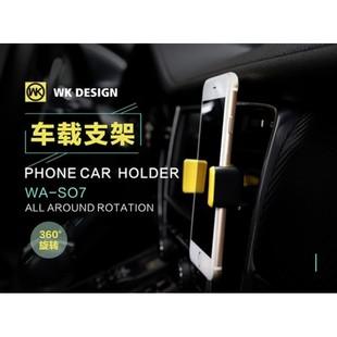 WK-WA-S07-Phone-Car-Holder-800×800