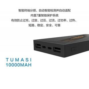 WK-RPP-055-Tumas-10000mah-Power-Bank-3-800×800