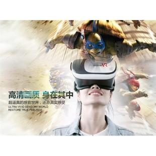 WK-WT-V02-Headset-Reality-Virtual-3-800×800