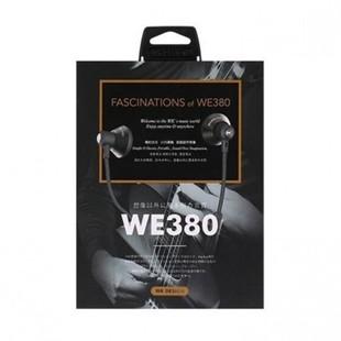 WK-WE380-Handsfree3-800×800