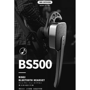 WK-BS500-Bluetooth-Headset-800×800