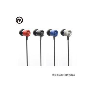 wk-headphones-wi100-silver-moq35 (1)