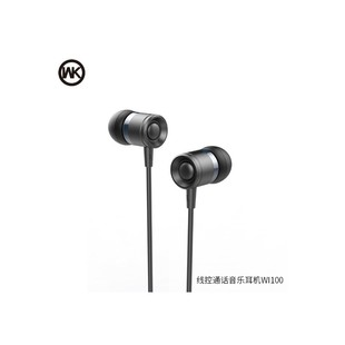 wk-headphones-wi100-silver-moq35