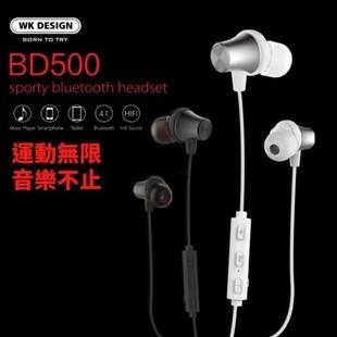 WK-BD500-Sports-Headphone-3-800×800
