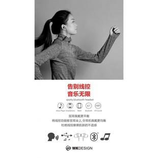 WK-BD500-Sports-Headphone-6-800×800