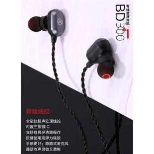 bd300-2-800×800