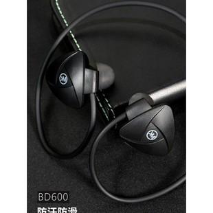bd600-6-800×800