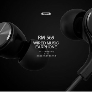 Remax_RM-569_Wired_Earphone_1