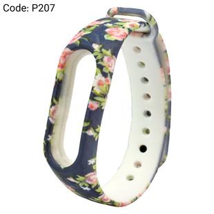 بند طرح دار دستبند سلامتی شیائومی کد P207