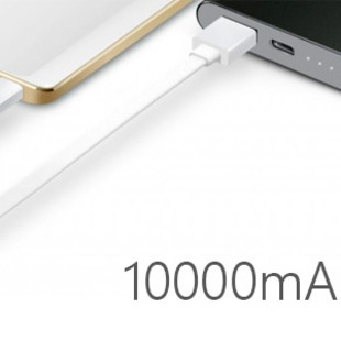 Xiaomi-Mi-Power-Bank-Pro