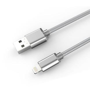 کابل تبدیل USB به لایتنینگ الدینیو مدل LS17 طول 2 متر