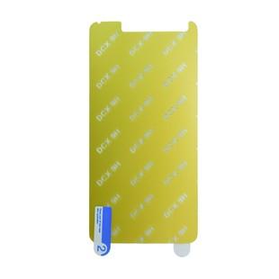 محافظ صفحه نانو Huawei Y5 2017 Nano
