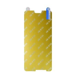 محافظ صفحه نانو Huawei Honor 7X Nano