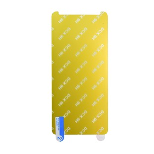 محافظ صفحه نانو Huawei Mate 10 Lite Nano