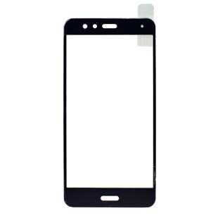محافظ صفحه گلس تمام چسب Huawei P10 Lite Full Frame Soft Bumper Glass