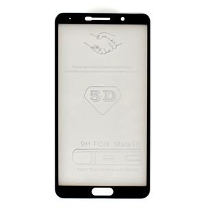 محافظ صفحه شیشه ای 5 بعدی Huawei Mate 10 Full Glue 5D Glass