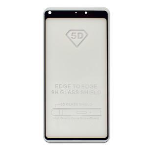 محافظ صفحه شیشه ای 5 بعدی Xiaomi Mi Mix 2 Full Glue 5D Glass