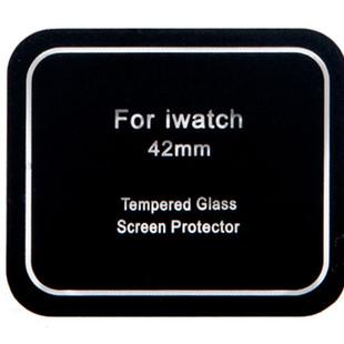 محافظ صفحه اپل واچ Apple Watch Full Frame Glass 42mm